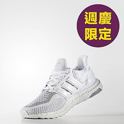 adidas UltraBOOST LTD 跑鞋 男/女 BB3928