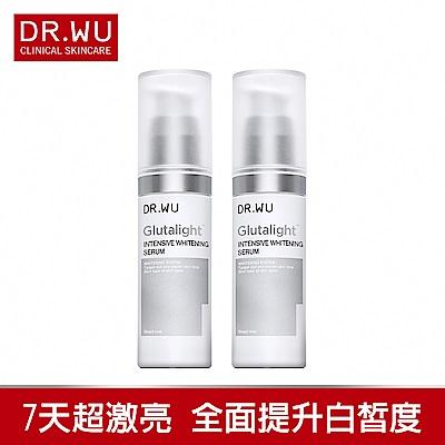 DR.WU 潤透光美白精華液35MLX2入
