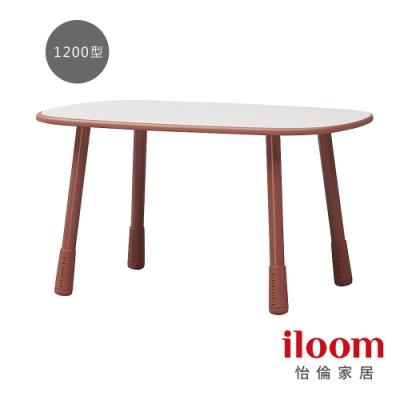 【iloom怡倫】Tinkle-Pop 兒童1200型三段式調整長方桌(活力紅)