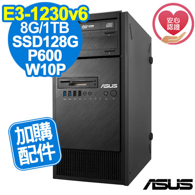 ASUS WS660T E3-1230v6/8GB/SSD128G+1TB/P600/W10P