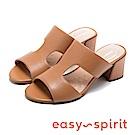 Easy Spirit seGIGI-時尚H真皮寬版涼跟鞋-棕色