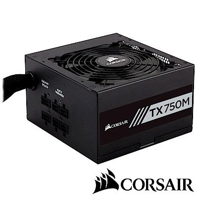 【CORSAIR海盜船】 TX750M 80Plus金牌 電源供應器