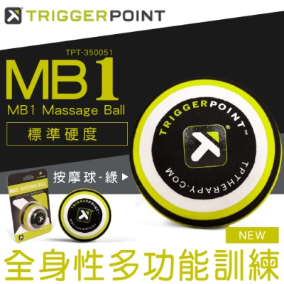 Trigger point MB1 Massage Ball 按摩球-綠(標準版)