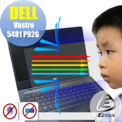 EZstick DELL Vostro 5481 P92G 防藍光螢幕貼