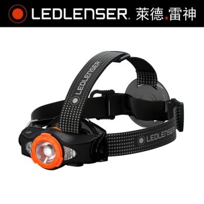 德國Ledlenser MH11 專業伸縮調焦充電型頭燈