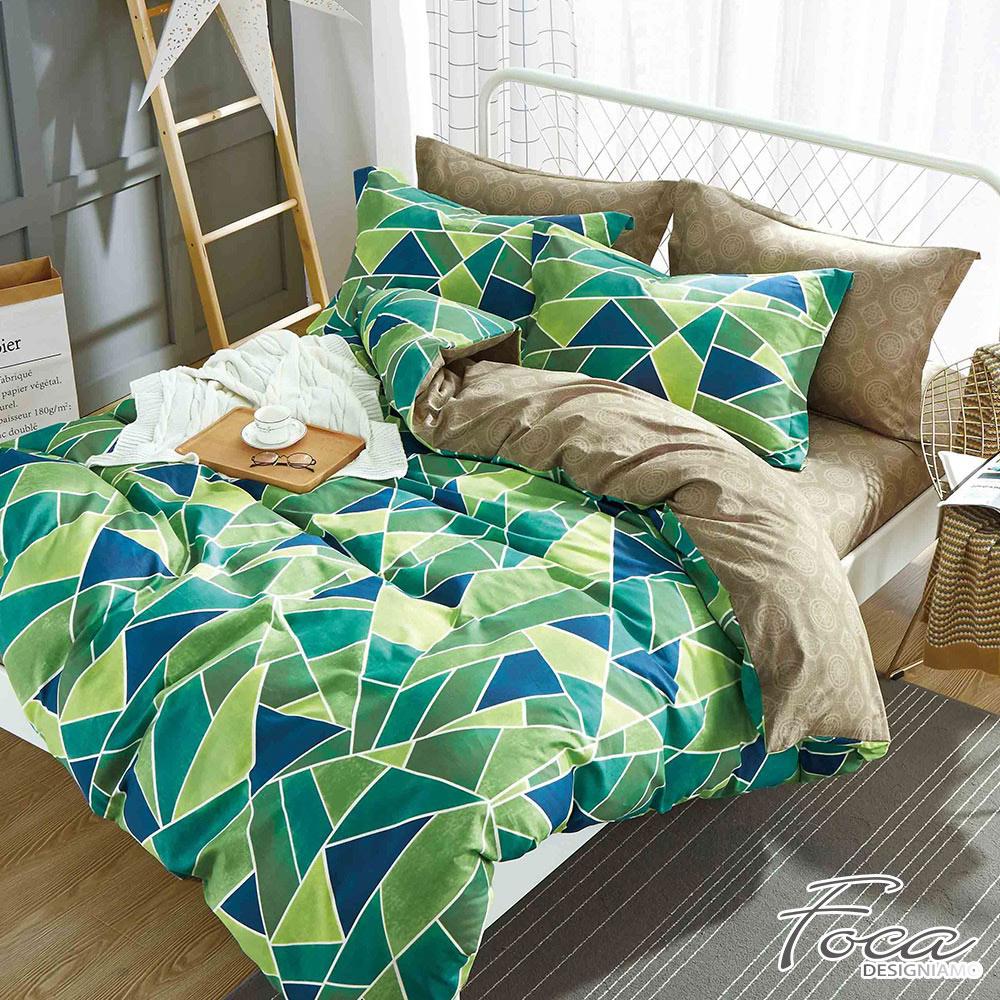 FOCA魔術格-雙人-100%精梳純棉四件式兩用被床包組