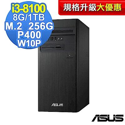 ASUS M640MB 8代 i3 W10P 商用電腦 自由配