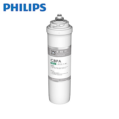 【Philips 飛利浦】超濾櫥下淨水器CBPA濾芯 WP3976