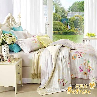 Betrise霞彩時光 加大-100%奧地利天絲四件式兩用被床包組