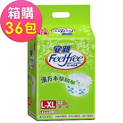安親 漢方本草 成人紙尿褲L-XL號 (13片x6包)x6箱