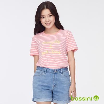 bossini女裝-圓領條紋字母繡花短袖上衣粉色