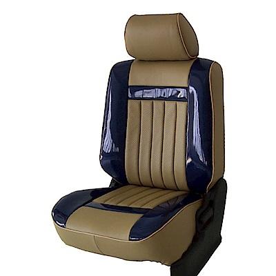 【葵花】量身訂做-汽車椅套-日式合成皮-開運條紋亮皮-露營車款-雙前座-第一排2人座
