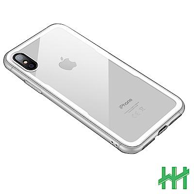鋼化玻璃手機殼系列 Apple iPhone Xs Max (6.5吋)(透明白邊)