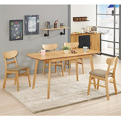 MUNA 馬爾拉5尺多功能收合餐桌(1桌4椅)  150X75X75.5cm