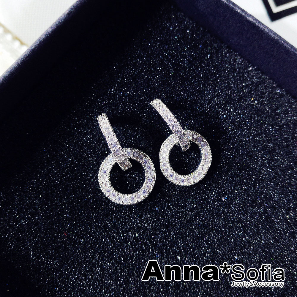 【3件5折】AnnaSofia 韓劇金秘書朴敏英垂直雙鑽C圈環 925銀針耳針耳環(銀系)