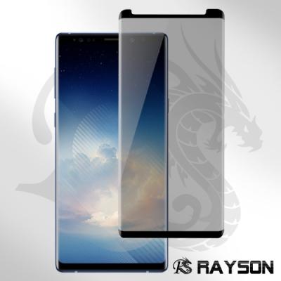 三星 Galaxy Note8 防窺 高清 曲面黑 手機9H保護貼-超值3入組