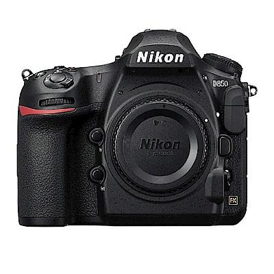 NIKON D850 單機身 (公司貨)