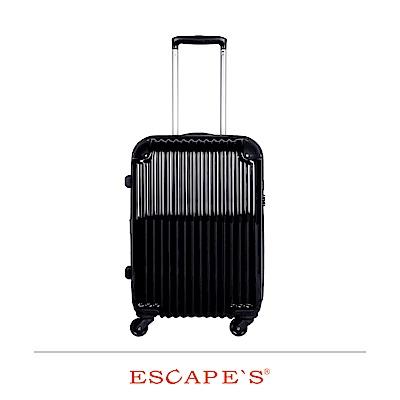 日本 ESCAPES 20吋 拉鍊登機箱 可擴充 黑色