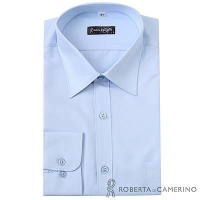 ROBERTA諾貝達 台灣製 合身版 商務型男 吸溼速乾長袖襯衫 天藍