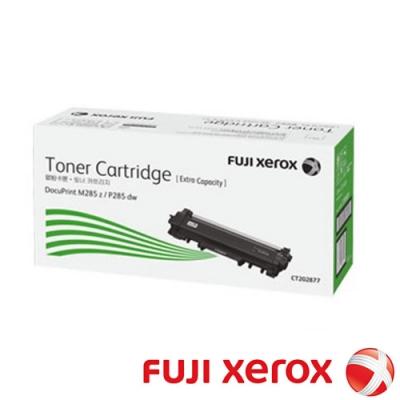 FujiXerox 黑白285系列原廠標準容量黑色碳粉匣CT202877(3K)