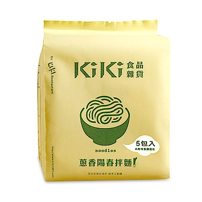 KiKi食品雜貨 蔥香陽春拌麵(5包/袋)
