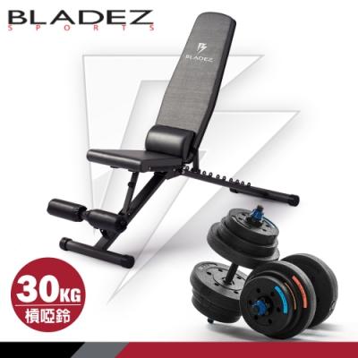 【BLADEZ】BW13-2.0+BD1-30KG超值組(複合式重訓椅+槓鈴啞鈴兩用組合)