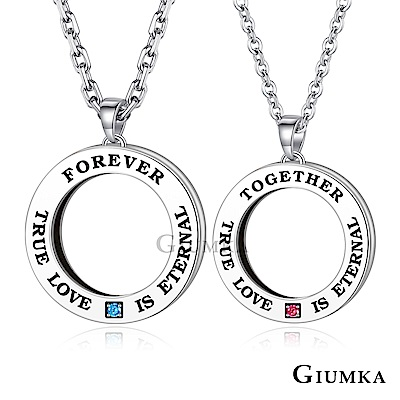 GIUMKA情侶項鍊真愛永存925純銀圓墜短鍊男女對鍊情人節聖誕節送禮推薦 單個價格