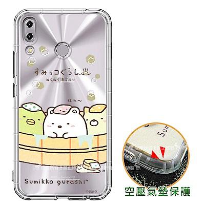角落小夥伴 ASUS ZenFone 5Z ZS620KL 空壓手機殼(溫泉)