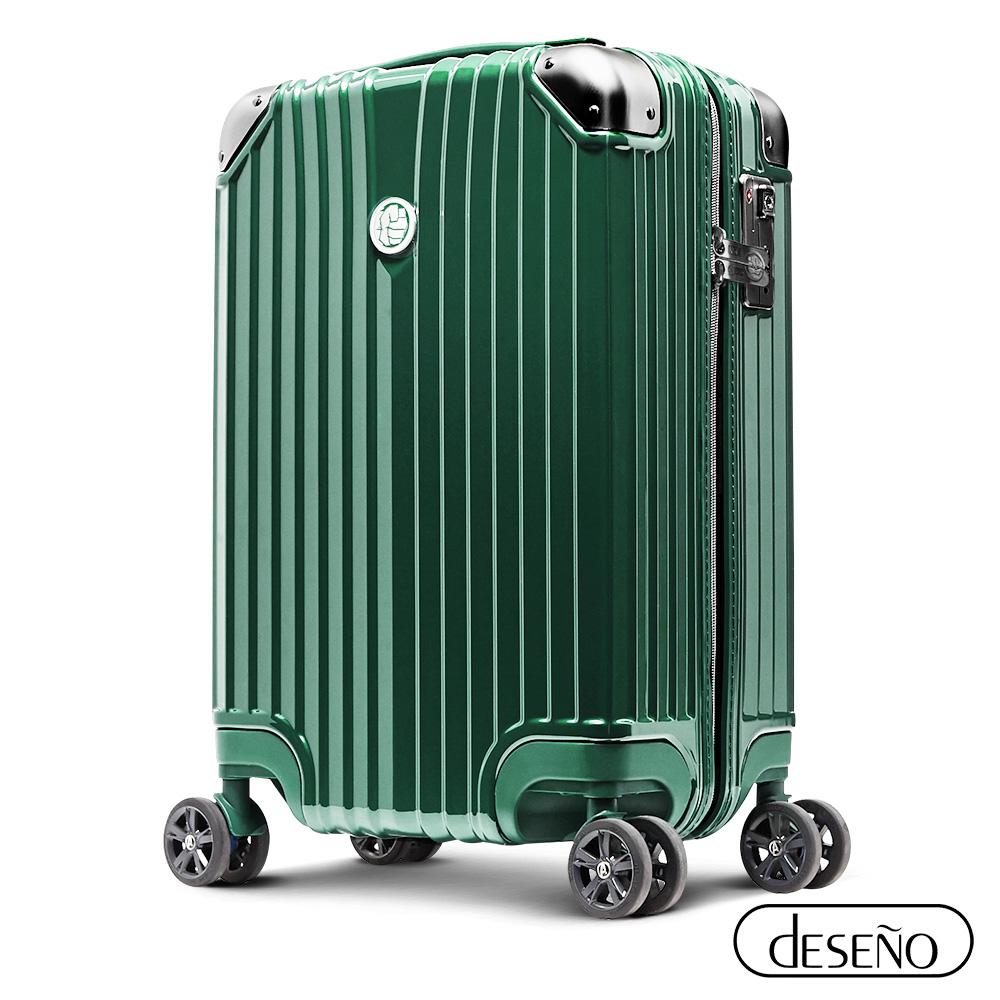 Marvel 復仇者聯盟系列 20吋 新型拉鍊行李箱-浩克