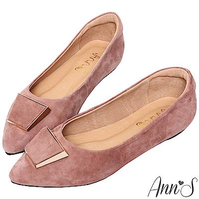 Ann'S訂製款羊麂皮質感梯形扣尖頭平底鞋-乾燥玫瑰粉