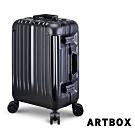 【ARTBOX】威尼斯漫遊 20吋 平面凹槽鏡面鋁框行李箱 (太空黑)