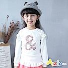 Azio Kids 上衣 花草造型印花荷葉下擺長袖上衣(白)