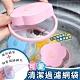 《女王家居》洗衣機花型過濾網袋(5入/組) product thumbnail 1