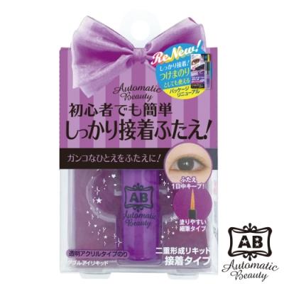 日本AB隱形雙眼皮膠水(速效) - 蝴蝶版