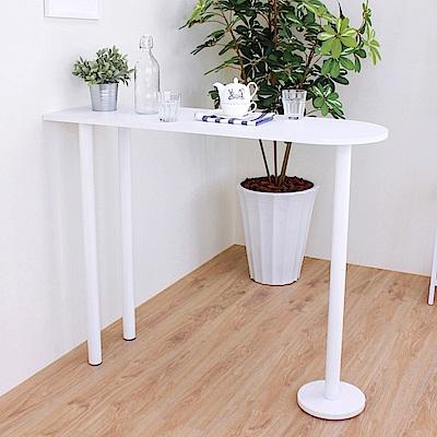 頂堅 蛋頭形吧台桌/高腳桌/餐桌/洽談桌-深40x寬120x高98cm-二色