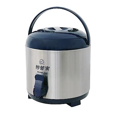 妙管家5.8L不鏽鋼保溫茶桶 HKTB-0600SSC