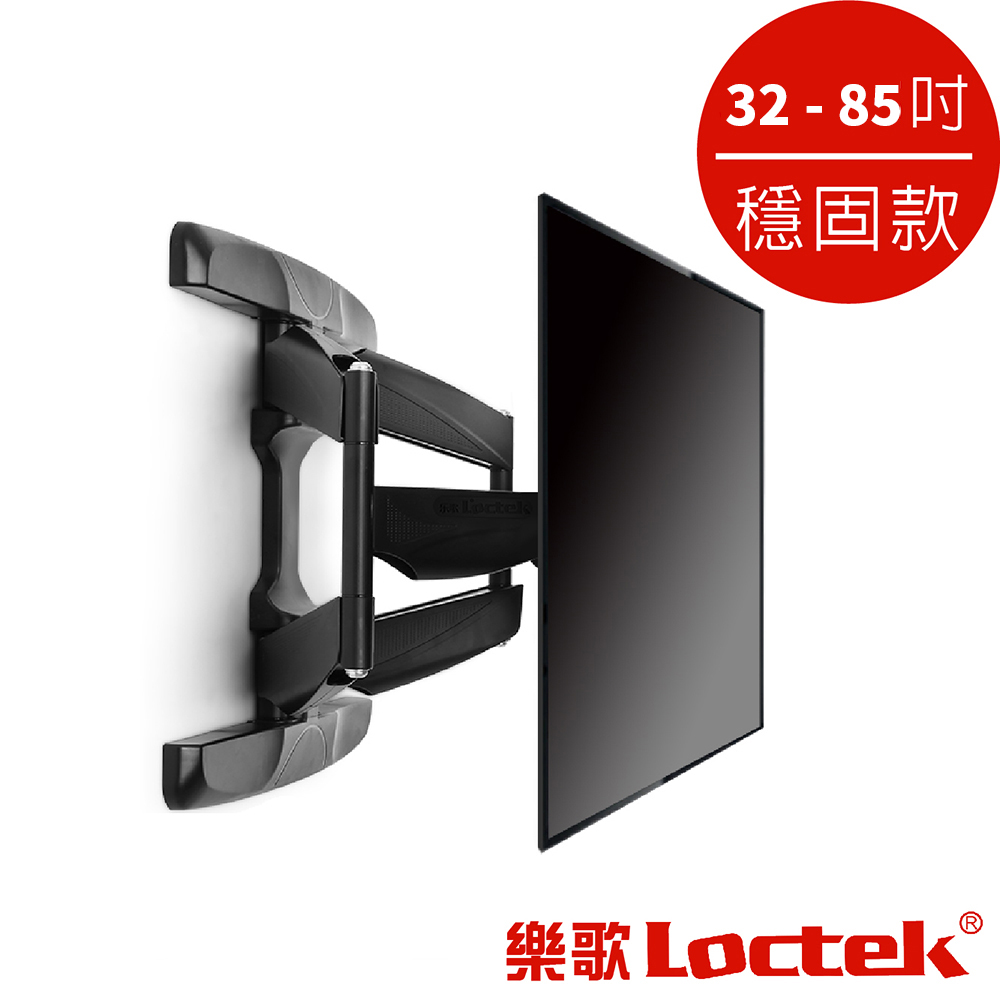 """樂歌Loctek 人體工學 可調式電視壁掛架 32""""-85"""""""