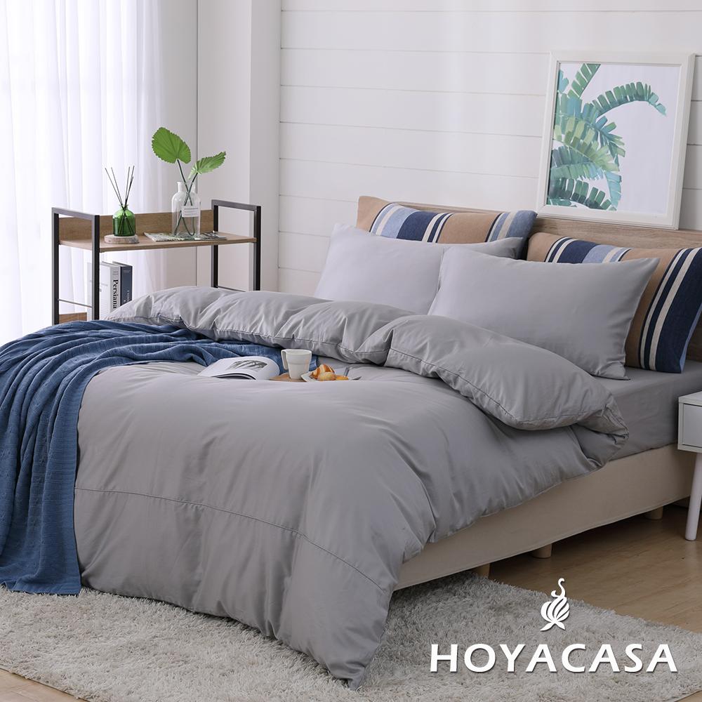 HOYACASA時尚覺旅 特大300織銀河灰被套床包四件組