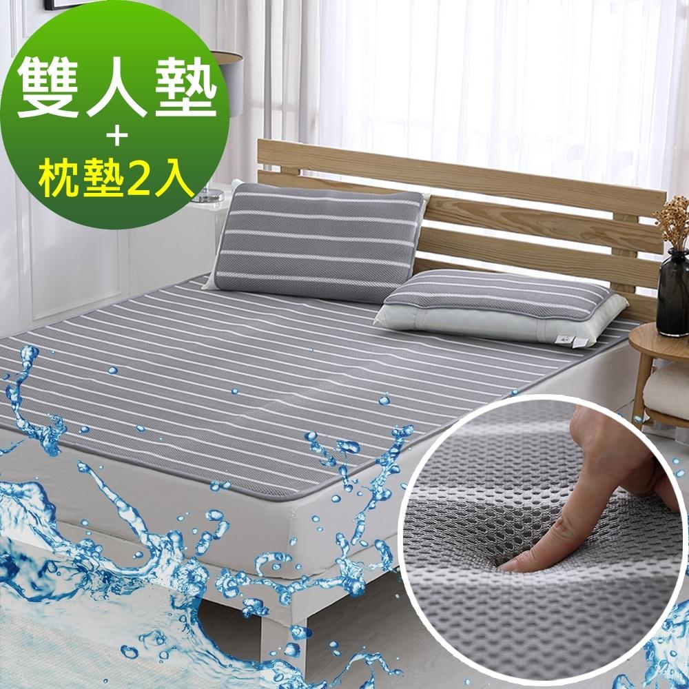鴻宇 雙人+枕墊2入 水洗6D透氣循環墊 可水洗 矽膠防滑