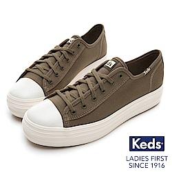 Keds TRIPLE KICK 復刻厚底綁帶休閒鞋-橄欖綠