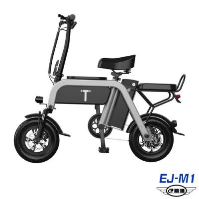 【e路通】EJ-M1同樂 48V 鋁合金 LG電芯 鋰電 10.4AH LED燈 摺疊電動車