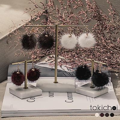 東京著衣 多色日系必敗毛球耳針式耳環(共四色)