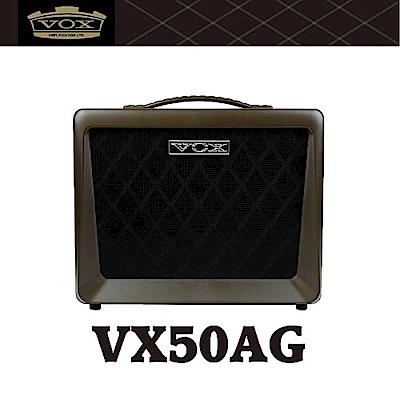 VOX VX50AG 木吉他音箱 / 贈導線 / 公司貨保固