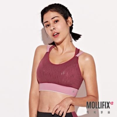 Mollifix 瑪莉菲絲 U領雙V肩帶美背運動內衣 (金色紅藜)