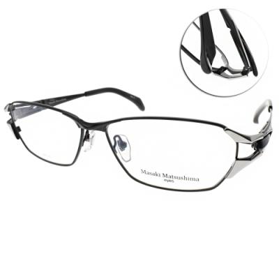 Masaki Matsushima眼鏡  β鈦金屬簡約造型款/黑-槍#MF1238 C04