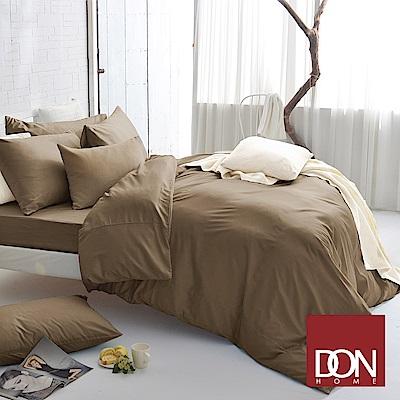 DON極簡主義 雙人300織長纖細棉被套床包四件組(多色任選)