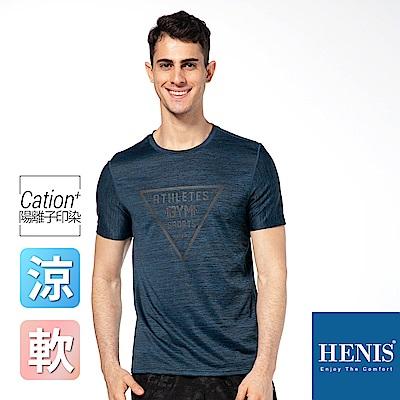 HENIS 三角圖騰機能排汗衫 迷幻藍