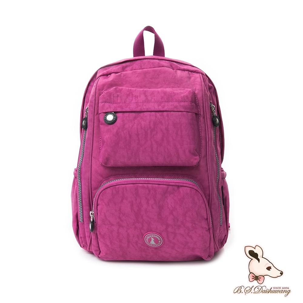 B.S.D.S冰山袋鼠 - 威尼斯假期 - 防水大容量附插袋後背包 - 莓果紫