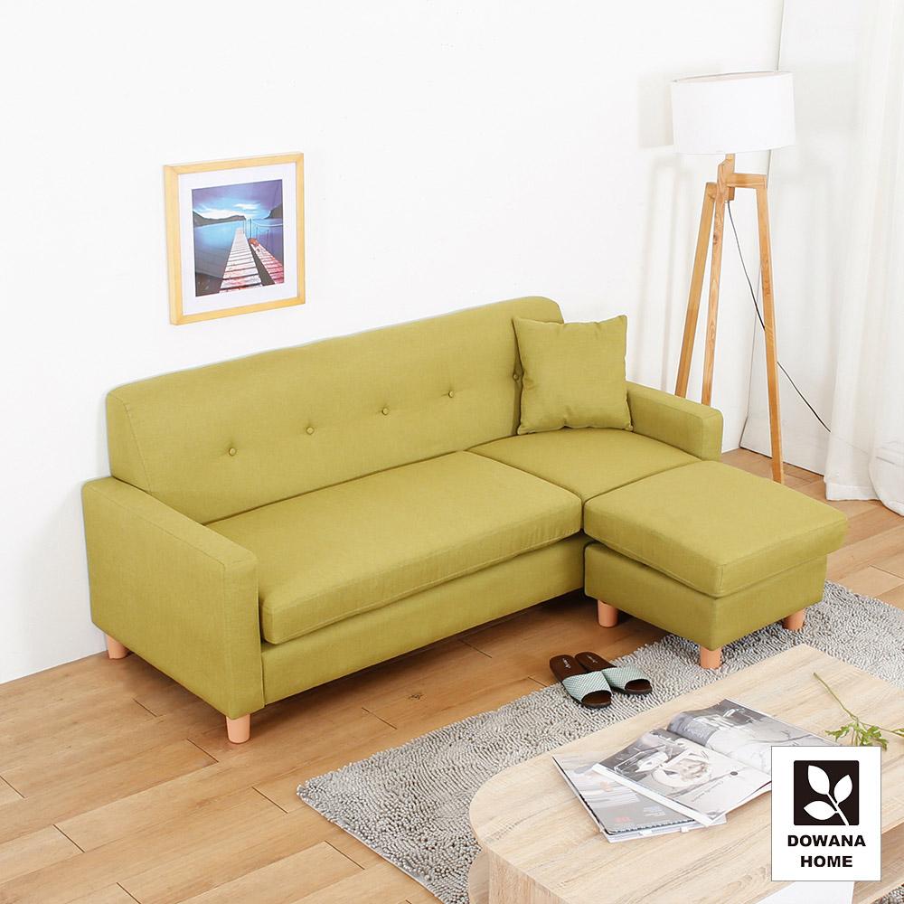 多瓦娜-溫德小雅L型布沙發/四色