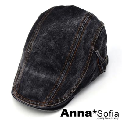 【滿額再75折】AnnaSofia 弧曲車線水洗牛仔 純棉鴨舌帽小偷帽(酷黑系)